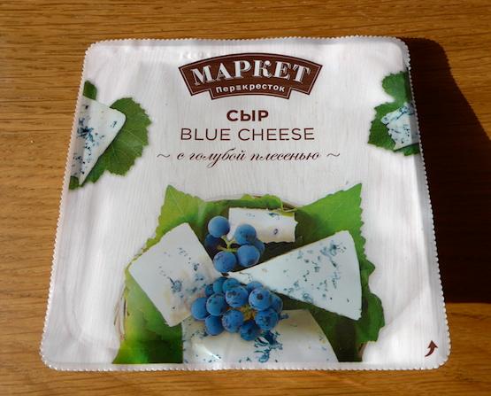 иранский сыр с голубой плесенью