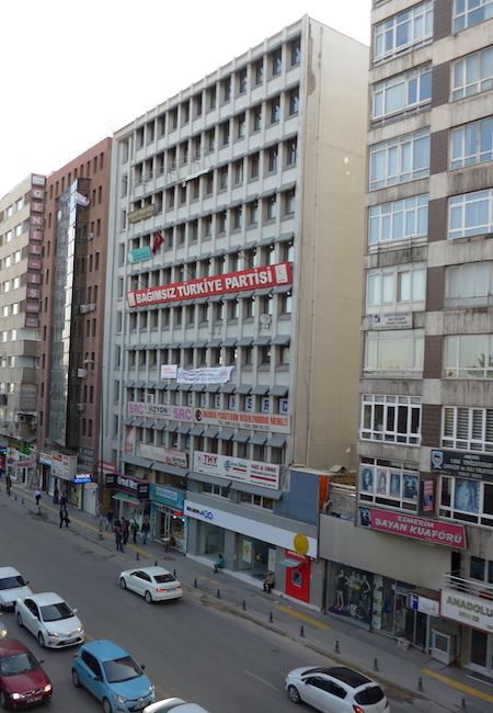 дома в Анкаре