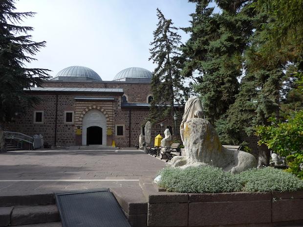 музей в Анкаре