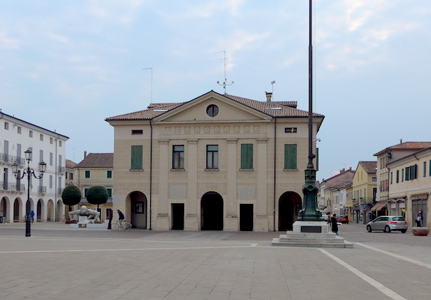 здание муниципальной полиции
