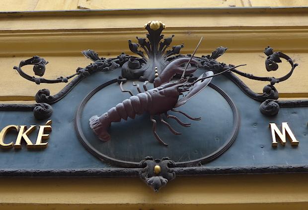 музей-аптека в Братиславе