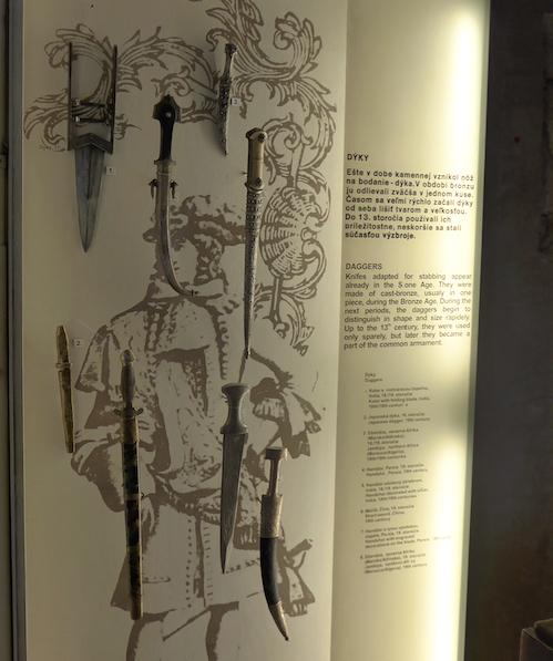 музей оружия - кинжалы