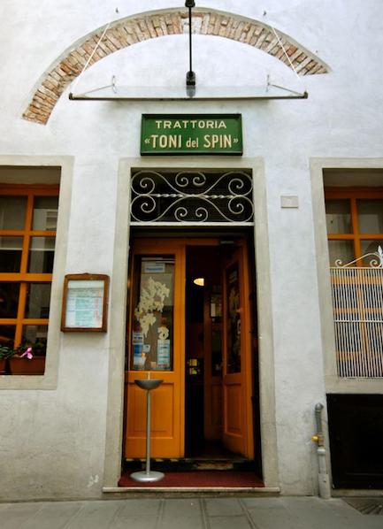 ресторан в Тревизо