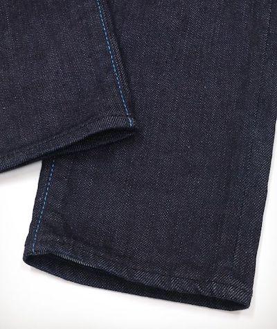 джинсы Япония Japan Blue