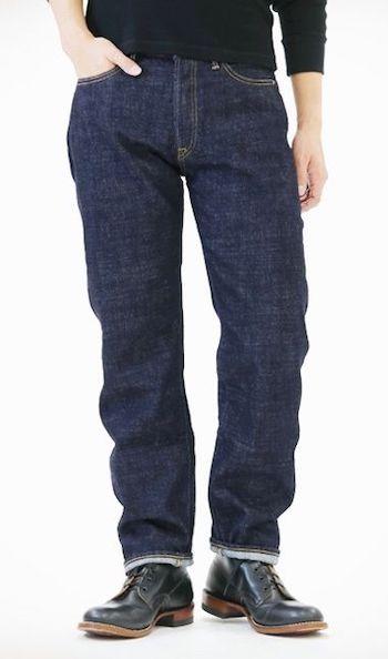 прямые джинсы Japan Blue