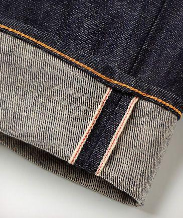 Japan Blue джинсы