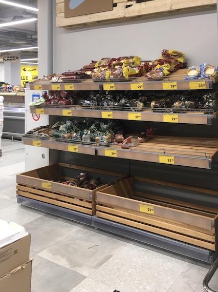 хлеб в магазине Чижик