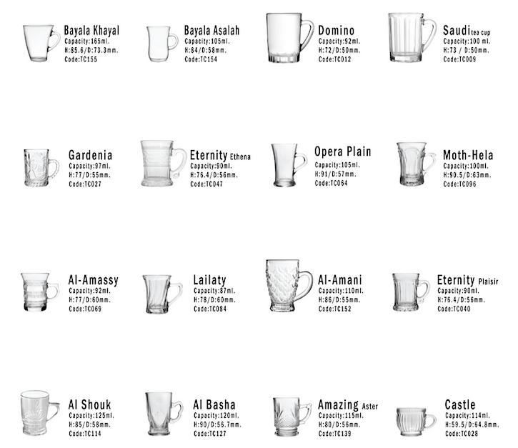Mahmood Saeed стаканы