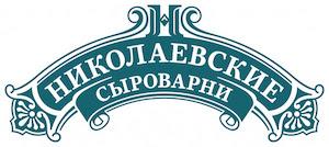 Николаевские сыроварни логотип