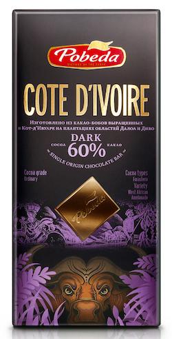 Pobeda Cote d'Ivoire