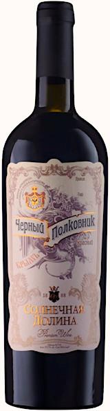 вино Черный полковник