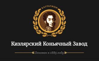 Кизлярский коньячный завод лого